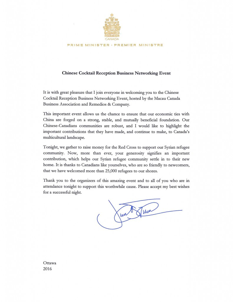 Chinese Cocktail Reception Business Networking Event Message from the PM